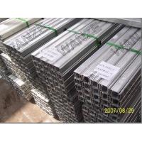 Wholesale Steel Unistrut Channel from china suppliers