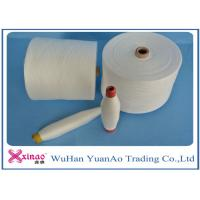 Wholesale 100% Polyester Yarn Manufacturing Process Dyed Spun Yarns Wholesale High Tenacity from china suppliers
