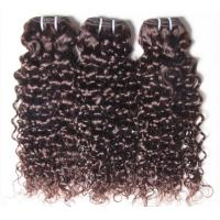 Wholesale Natural Color 1b Grade 6A Virgin Hair Unprocessed Malaysian Hair Extension from china suppliers