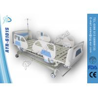 Wholesale ABS Side Rails Adjustable ICU Hospital Beds With CE / FDA / ISO from china suppliers