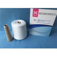 Wholesale Dyeable Z Twisted Polyester Staple Raw White Yarn Industrial Sewing Thread from china suppliers