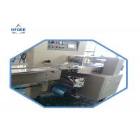 Buy cheap CE Approval Automatic Packing Machine With Human - Machine Operation from wholesalers