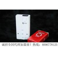 Wholesale CE-08AFor micro-portable from china suppliers