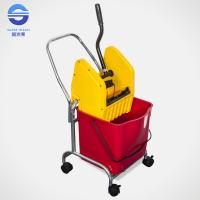 Wholesale 30L Single Down Press Mop Wringer Trolley for Hotel Housekeeping from china suppliers