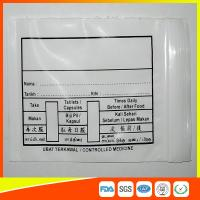Custom Printed Plastic Medical Ziplock Bags Reclosable Waterproof Non Poisonous for sale