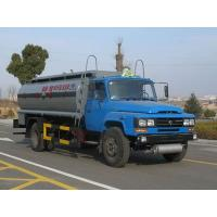 Wholesale Dongfeng 4*2 5CBM chemical liquid truck from china suppliers