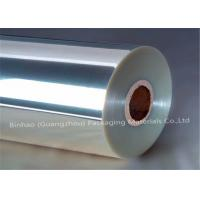 Buy cheap Clear Transparent BOPP Pearlized Film Stretch Wrap / Cigarette Pallet Wrap from wholesalers