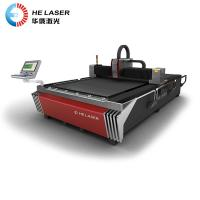 Wholesale 2000 Watt Fiber High Power Laser Cutting Machine For Alloy Steel Plate from china suppliers