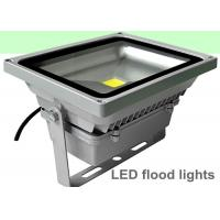 Wholesale Ultra Slim Outside RGB LED Flood Lights 30W With Die - Cast Aluminium Housing from china suppliers