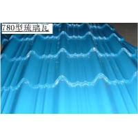 Wholesale Blue Metal Roof Panels Antique Glazed Tile Water Proof 0.3-0.6mm Thickness from china suppliers
