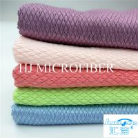 Wholesale Household French Terry Hand Towel Kitchen Cleaning Cloth 40*40cm Microfiber from china suppliers