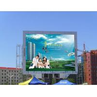 Wholesale Advertising Outdoor LED Billboard Full Color , rental led display from china suppliers