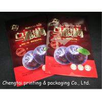 Wholesale Three Layers Dried Fruit Packaging Bags Heat Seal Low Temperature Resistance from china suppliers