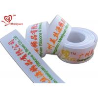 Wholesale Muti Printed happy birthday ribbon personalized  , 1 Inch Grosgrain christmas gift ribbon from china suppliers