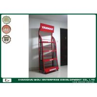 Wholesale Four Shelves Bread Display Rack Promotional Shelves For Lubricant Bottles from china suppliers