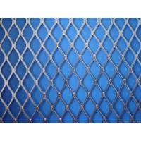Wholesale Expanded Metal Mesh (factory Price) from china suppliers