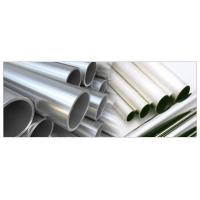 Wholesale Inconel Pipes & Tubes from china suppliers