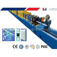 Wholesale Window / Door Frames Roll Forming Machine 5.5 KW 380V With PU Foam Insulated from china suppliers