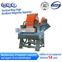 Wholesale Hot Sale Model Vertical Ring High Gradient Magnetic Separator With ISO Certificate from china suppliers