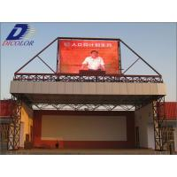 Buy cheap Full color advertising led display panel from wholesalers