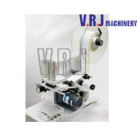 Wholesale VRJ-BZPMT Semi-automatic plane labeling machine   from china suppliers