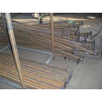 HORIZON FORMWORK CO., LTD