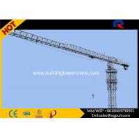 Wholesale Flat Top Tower Crane Jib Length 56M , Telectric Tower Crane Schneider Electric Box from china suppliers