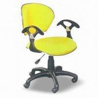Wholesale Economic Fiber Chair with 35# Sponge, Plastic Arm and Plastic Leg from china suppliers
