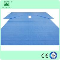 Wholesale SMS Nonwoven Laparoscopy Pelviscopy Drape pack supplier in HeFei from china suppliers