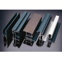Wholesale Powder Painted Aluminum Extrusion Profiles , Aluinum Window / Door Profile from china suppliers