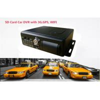 360 Degree Full View 4 Camera Car DVR Black Box 3G GPS WIFI Taxi Security System