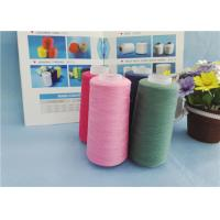 Wholesale 60S / 3 100% Ring Spun Polyester Virgin Yarn Assorted Color Plastic Cone from china suppliers