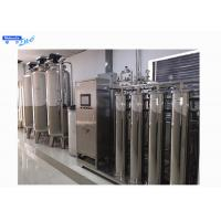 Wholesale 3000L/H Blood Kidney SS304 Ro Plant For Hemodialysis , PLC Control System from china suppliers