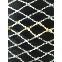 Wholesale Square Mesh Knotless Fishing Net With PE Yarn And PET Multi-Filament Yarn from china suppliers