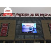 Wholesale Lightweight Full Color SMD Outdoor Advertising Display Screens P6 P8 P12 from china suppliers
