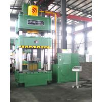 Wholesale Four-column Hydraulic Press/Hydraulic Press/Rubber Press from china suppliers