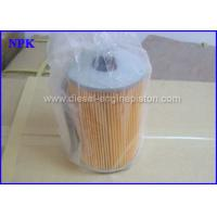 Wholesale Heavy Duty  Engine Oil Filter 6136 - 51 - 5121 For Komatsu 4D130 Engine Parts from china suppliers