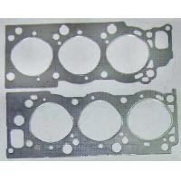 Wholesale 3VZ-E ASBESTOS HEAD Gasket for TOYOTA engine gasket 11115-65020 11116-65020 10088900 from china suppliers