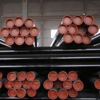 Wholesale SS/stainless steel Seamless Steel Pipe from china suppliers