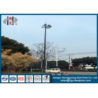 Wholesale SS400 Octagonal Anti Rust Flood Light Poles With Inner Climbing Ladder For Residential Area Lighting from china suppliers