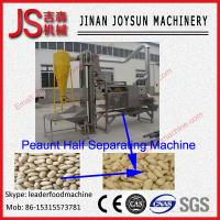 Wholesale Low Energy Vegetable / Fruit Peanut Half Separating Machine 800kg / h from china suppliers