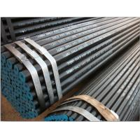 Wholesale A106 Gr B Carbon Steel Pipes from china suppliers