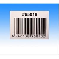 Wholesale Carton Barcode Sticker/Label  from china suppliers