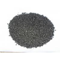 Buy cheap Brown Fused Alumina (1-3mm) from wholesalers