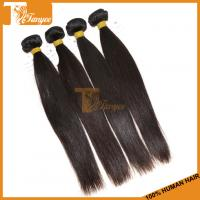 Wholesale New Product 9A Grade Silky Straight Wave Peruvian Hair Weave Aliexpress Hair Peruvian from china suppliers