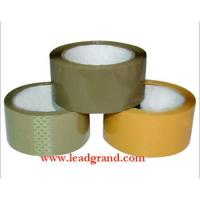 Wholesale Brown Bopp tape BOPP packing tape from china suppliers