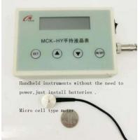 Wholesale MCK-HY display instrument for the weighing sensor. pressure sensor. from china suppliers