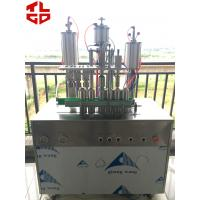 Wholesale 5 In 1 Aerosol Can Filling Machine For Upholstery Spray , Engine Cleaner Spray from china suppliers
