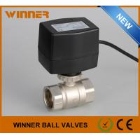 Wholesale 4N.M Motorized Electrically Actuated Valve AC220V ON/OFF Control from china suppliers