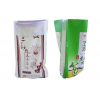 Buy cheap Transparent 10Kg Rice Packing Bag 20Kg PP Woven Bag Square Bottom from wholesalers
